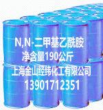 供应二甲基乙酰胺