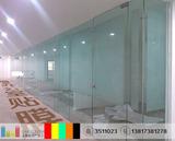 上海玻璃贴膜 办公室玻璃贴膜 公司玻璃贴膜
